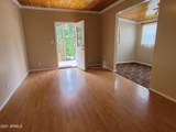 203 Youngblood Hill - Photo 8