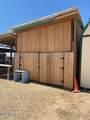 10523 Equestrian Drive - Photo 35
