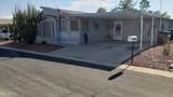 40532 Eagle Street - Photo 4