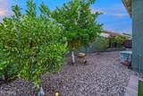 4499 Arbor Way - Photo 47