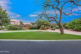 5006 Crestview Drive - Photo 1
