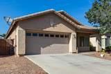 44586 Santa Fe Avenue - Photo 3