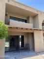11624 Saguaro Boulevard - Photo 19