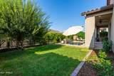 6038 Santa Cruz Drive - Photo 39