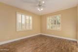 8500 Aster Drive - Photo 42