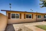 10873 Santa Fe Drive - Photo 1