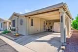 6233 Pinehurst Drive - Photo 1