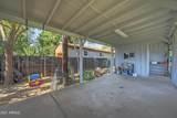 604 Orangewood Avenue - Photo 24