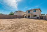 12049 Aster Drive - Photo 10