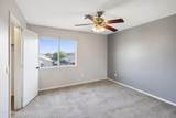 12049 Aster Drive - Photo 7