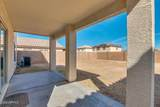 12049 Aster Drive - Photo 9
