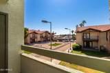 2315 Union Hills Drive - Photo 19
