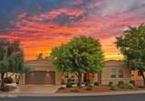 12919 Santa Ynez Drive - Photo 3