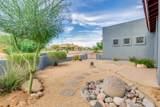 14338 Desert Vista Trail - Photo 8