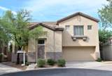 4118 Justica Street - Photo 1