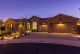 40904 River Bend Court - Photo 4