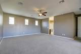 846 Imperial Place - Photo 18