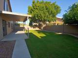 8978 Quail Avenue - Photo 3
