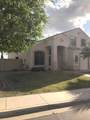 8453 Portobello Avenue - Photo 6