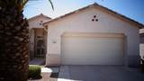 17858 Arizona Drive - Photo 15