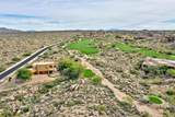 10247 Troon N Drive - Photo 8