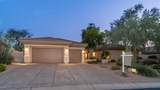 6461 Crested Saguaro Lane - Photo 49