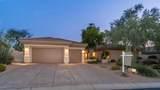 6461 Crested Saguaro Lane - Photo 49