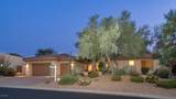 6461 Crested Saguaro Lane - Photo 51
