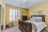 1903 Spirit Court - Photo 11