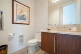 4745 Scottsdale Road - Photo 14