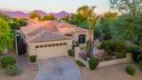 7979 Princess Drive - Photo 4