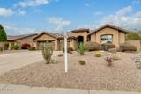 9636 Balancing Rock Road - Photo 2