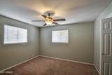 5510 Colby Street - Photo 11