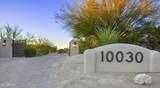 10030 Jopeda Lane - Photo 9