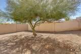 14218 Saguaro Boulevard - Photo 15