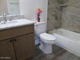 8520 Palominas Road - Photo 38