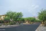 9468 Desert View - Photo 42
