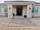 51460 Fresno Road - Photo 5