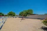 6085 Quail Track Drive - Photo 33