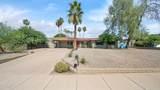 1712 Cactus Wren Drive - Photo 36