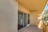 3600 5TH Avenue - Photo 20