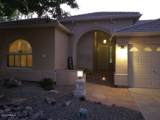 5080 Camellia Drive - Photo 4