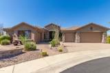 40904 River Bend Court - Photo 65