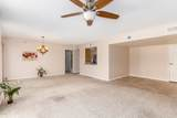 10330 Thunderbird Boulevard - Photo 10