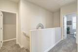 1255 Arizona Avenue - Photo 24