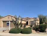 16780 Desert Blossom Way - Photo 1