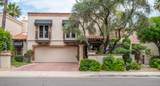 6701 Scottsdale Road - Photo 4