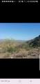 OOXX Cow Creek Road - Photo 4