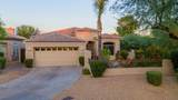 7979 Princess Drive - Photo 43