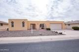 10917 Loma Blanca Drive - Photo 1